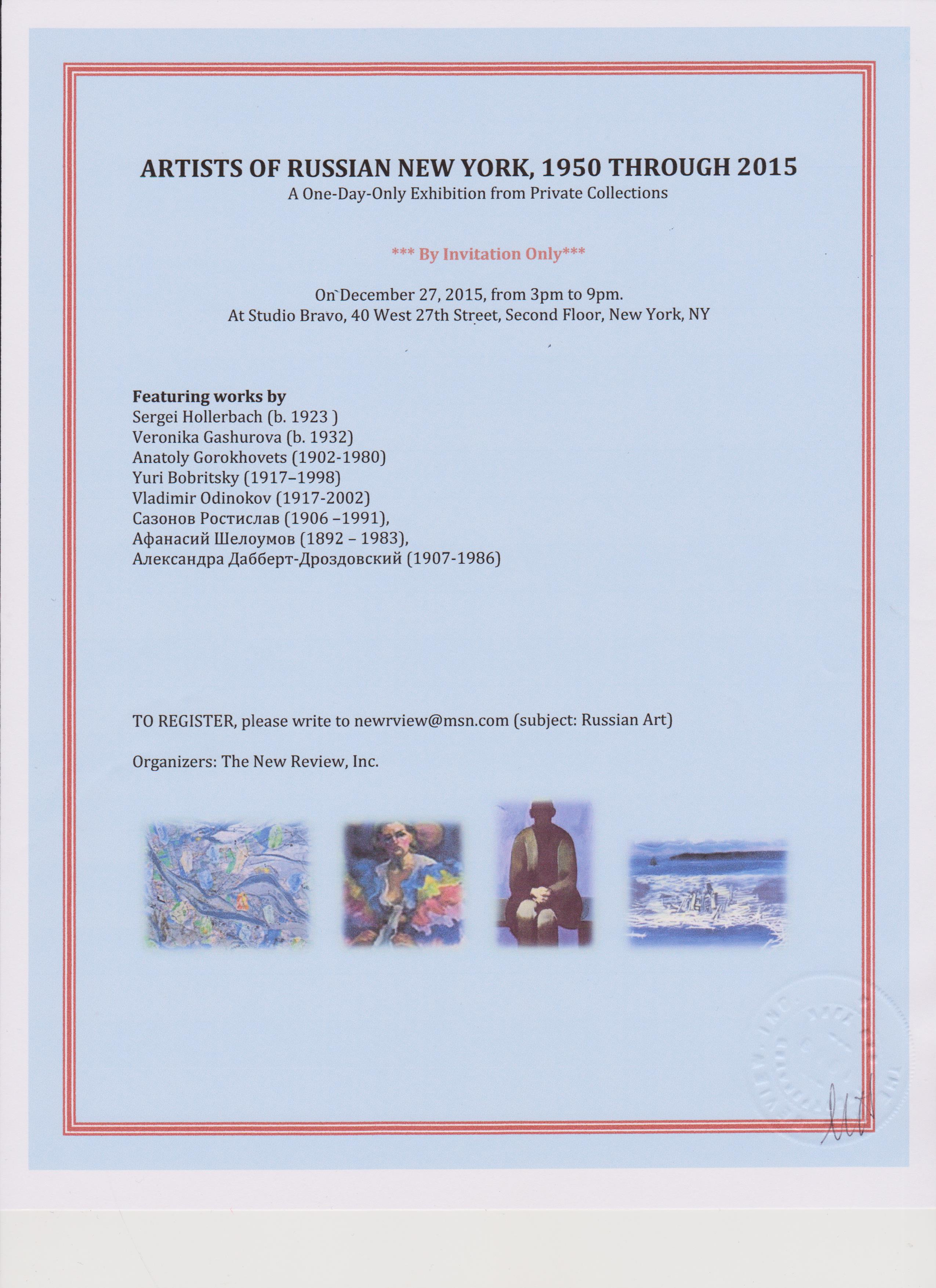 Artists of Russian New York, Flyer