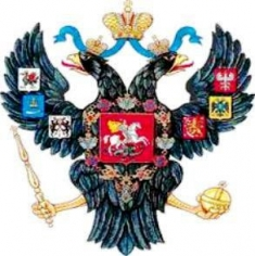 Russian Nobility Association in America, спонсор «Нового Журнала»